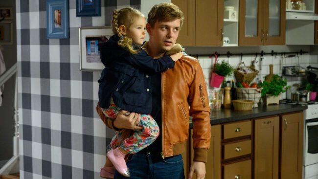 Barwy szczęścia, Hubert (Marek Molak) z córką